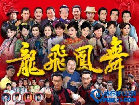 2014台湾电视剧收视率排行一览表