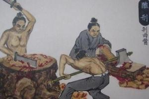 中国古代女10大酷刑