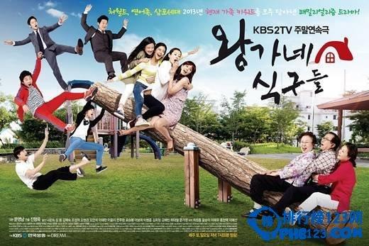 【韩剧收视率最高的电视剧】收视率最高的韩剧排行2014