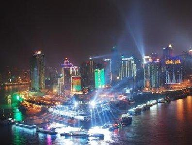 2014重庆民营企业排名