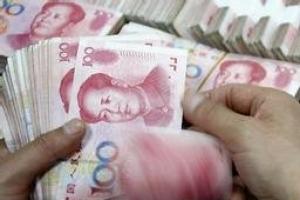 中国富豪排行榜2015最新榜单