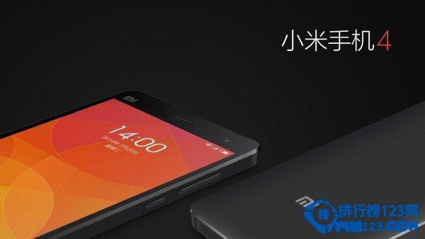 国产手机钱柜娱乐777官方网站首页2014前十名