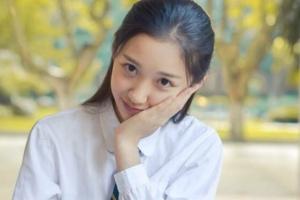 中國大學校花顏值排行榜