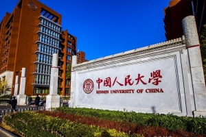 中國大學情懷排行榜30強