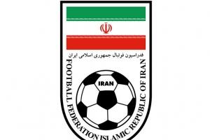 伊朗足球世界排名2015