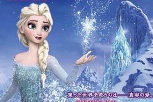 2014年度日本电影票房排行榜