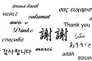 世界十大快乐语言