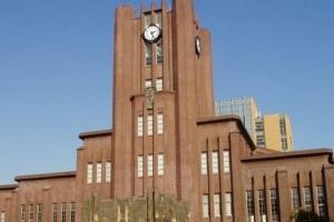 日本大學排名2015排行