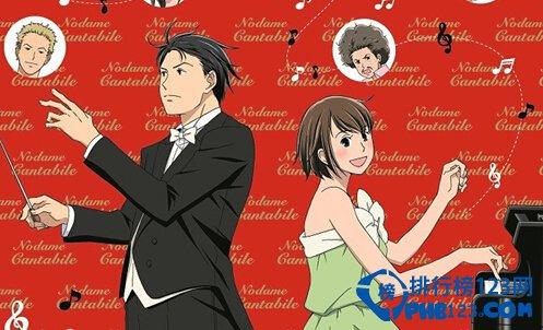2015年日本音乐动漫排行榜前十名