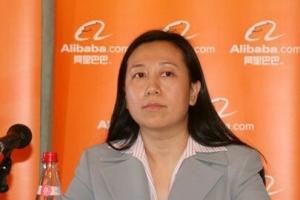 2015中国商界女强人排行榜