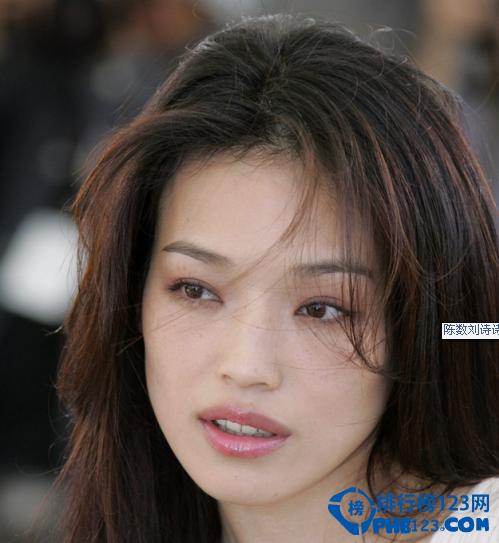 中国美女明星排行榜_2015中国最美女明星排行榜top20(2)_排行榜123网