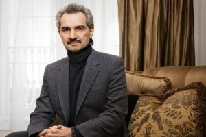 福布斯沙特阿拉伯富豪排行榜2015