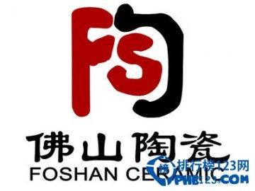 佛山陶瓷品牌排行榜