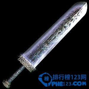 上古yy苍苍私人影院免费神器之昆吾剑