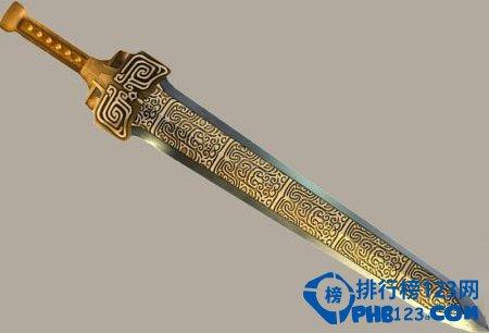 上古yy苍苍私人影院免费神器之含沙剑