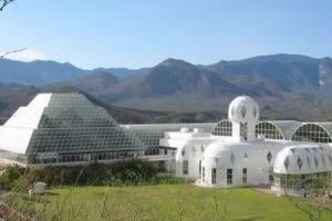 世界十大超级工程 玛雅人建天文台观测金星