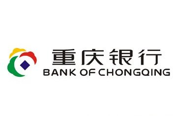 重庆银行银行家排名:全球第349位