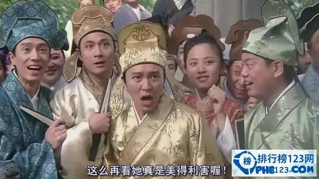 香港经典喜剧电影排行榜前十名