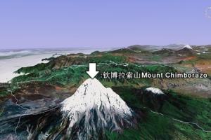 免费韩国成人影片上距离地心第一远的高峰:钦博拉索山