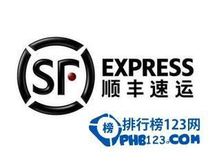 2015中国快递公司品牌排名 中国十大快递公司排行榜