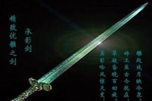 中国历史上最厉害的十大上古名剑