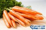 十大抗衰老食物排行榜