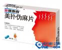 亚洲久久无码中文字幕感冒藥品牌排行榜 感冒记得吃药