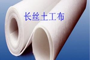中國十大土工布生產廠家排行榜-山東德州領翔新材料