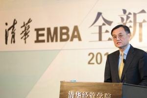 中国最佳EMBA排行榜发布 清华EMBA五连冠