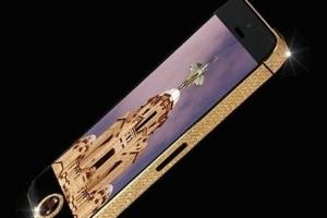 世界上最貴的手機是什么手機?價值1530萬美元
