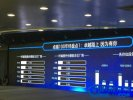 中国电信2015终端销量排行 华为成功登顶
