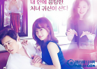 2015韓劇排行榜 有你喜歡的韓劇嗎?
