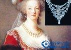 盤點世界十大皇室珠寶