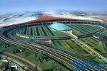 全球十大最受歡迎的國際機場