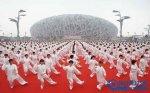 全球城市生活品质排行榜 北京上海上榜