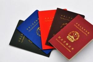 2016中國含金量最高的十大資格證書排行榜