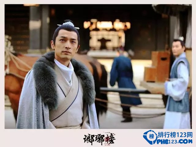 中国十大古装美男第一名:胡歌