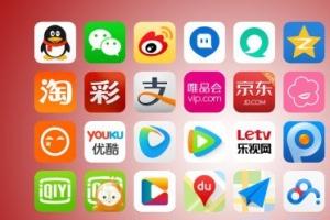 2016年中国移动App十大品牌 你的手机里都有吗?