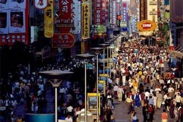 盘点中国最著名的十大步行街 最著名的十大步行街
