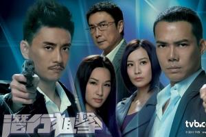 TVB经典警匪剧排行榜TOP10 TVB十大警匪剧推荐