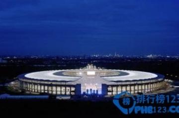 盘点世界十大著名体育馆 著名体育馆介绍