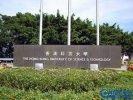 2016中国六星级大学排行榜 盘点中国六星级大学