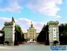盘点中国十大最让人心疼的大学