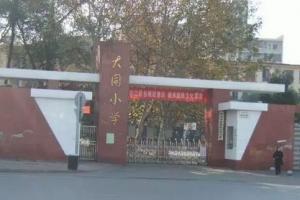 長沙小學排行榜TOP10,以后孩子就來這里上學!