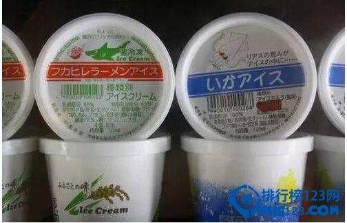 夏天又臭又苦的冰淇淋你还吃吗?盘点全球最重口味的冰淇淋