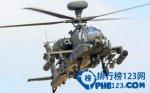 全世界五大武装直升机排行,中国武直10也在其中