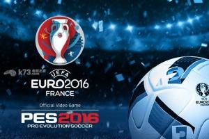 【知识普及】欧洲杯几年一次 美洲杯几年一次