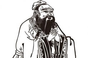 中國古代智商最高之人排行榜 孔子僅排第五