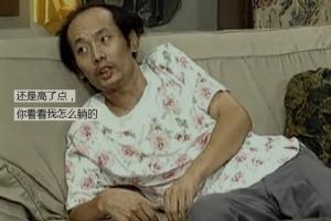 【京城四癱出爐】京城四癱是什麽意思_京城四癱漫画_京城瘫鼻祖