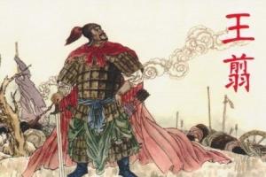 中国十大常胜将军排行榜,兵圣孙武排名第一
